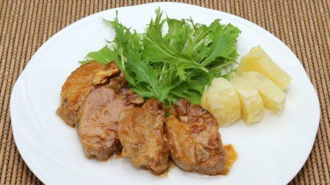 豚ヒレ肉のソテー