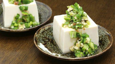 ちょいネバ豆腐
