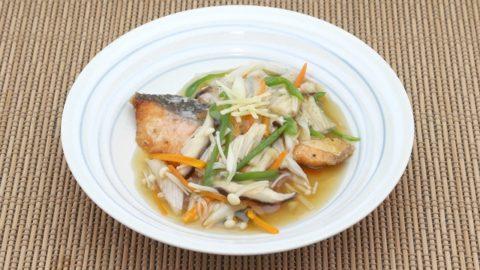 秋鮭の野菜あんかけ