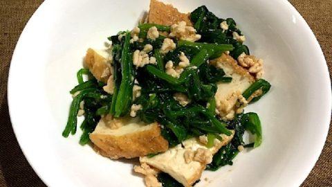 厚揚げと青菜のオイスターソース煮