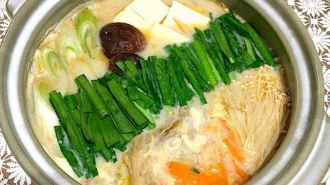 豆乳鍋~ピリ辛ゴマ味噌風味~