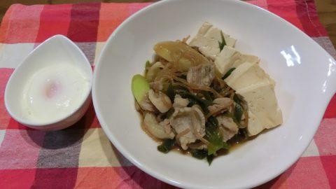 肉豆腐~半熟卵添え~